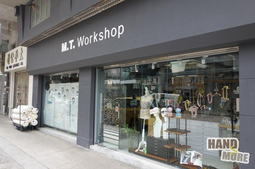 M.T. Workshop